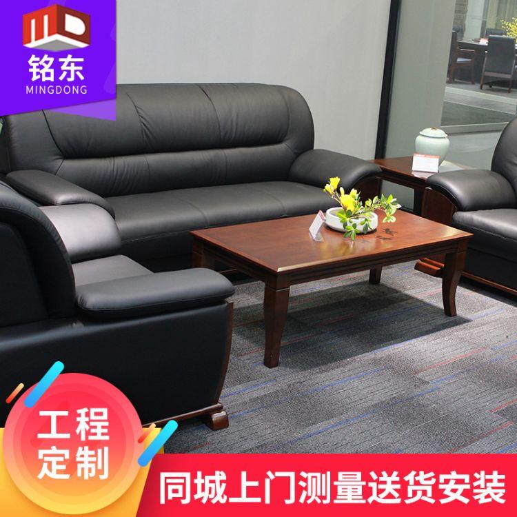 深圳厂家生产批发办公室沙发黑色办公沙发会客沙发商务办公沙发