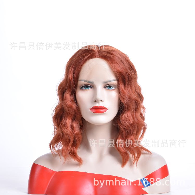 许昌厂家外贸假发热卖款中分棕红色时尚女士化纤前蕾丝假发K075