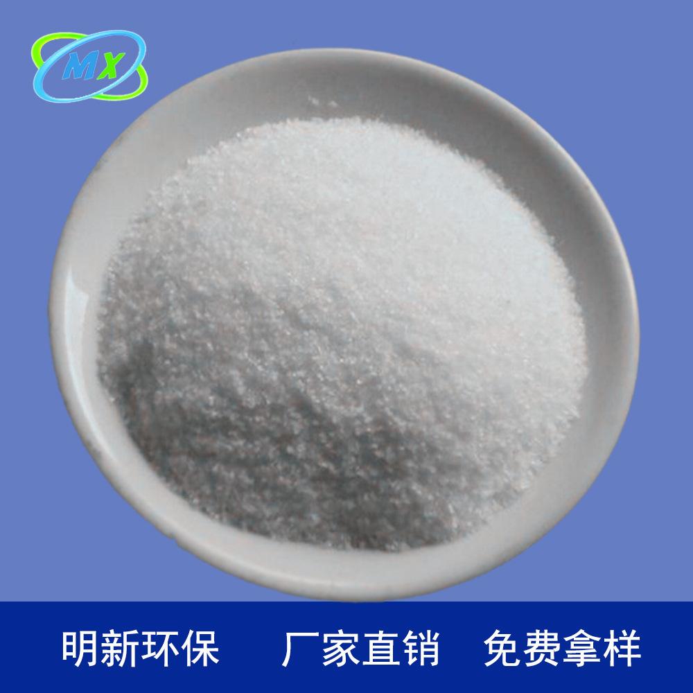 聚丙烯酰胺制香行业专用聚丙烯酰胺胶粉粘稠剂制香胶粉聚丙烯酰胺