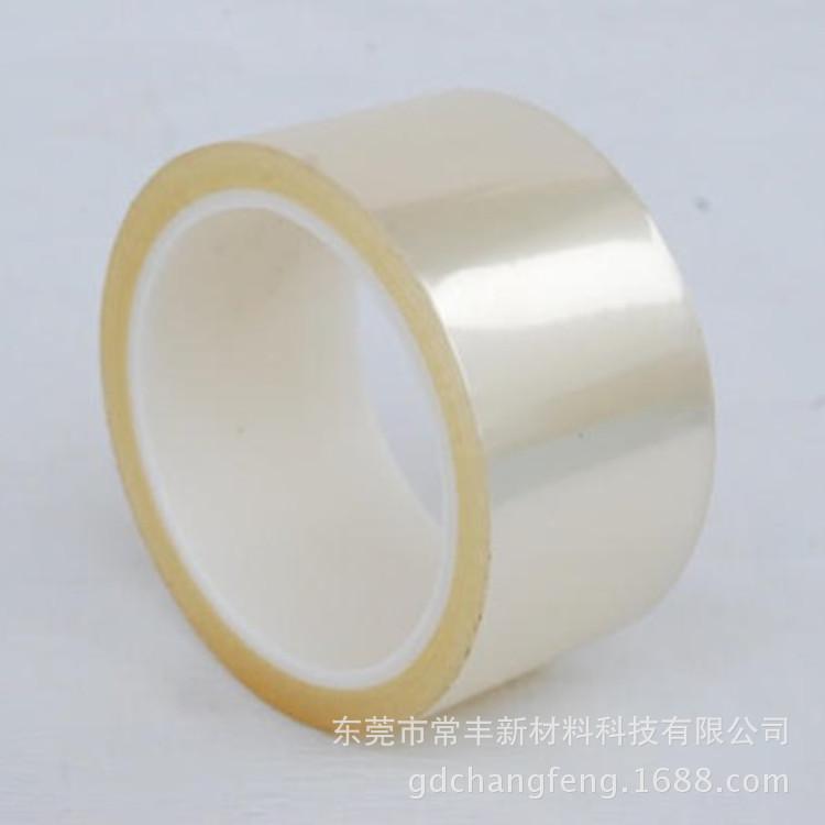 长期供应 透明高温单面胶带 耐高温透明环保pet硅胶带