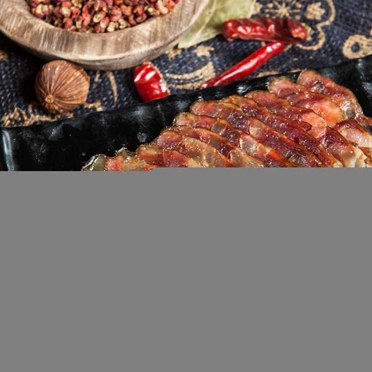 麻辣香肠腊肠400克辣肠四川特产川味香肠烟熏农家自制烤肠腊肉