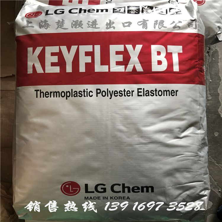 TPEE/韩国LG化学/BT-1072D汽车安全气囊盖体育用品弹性球类