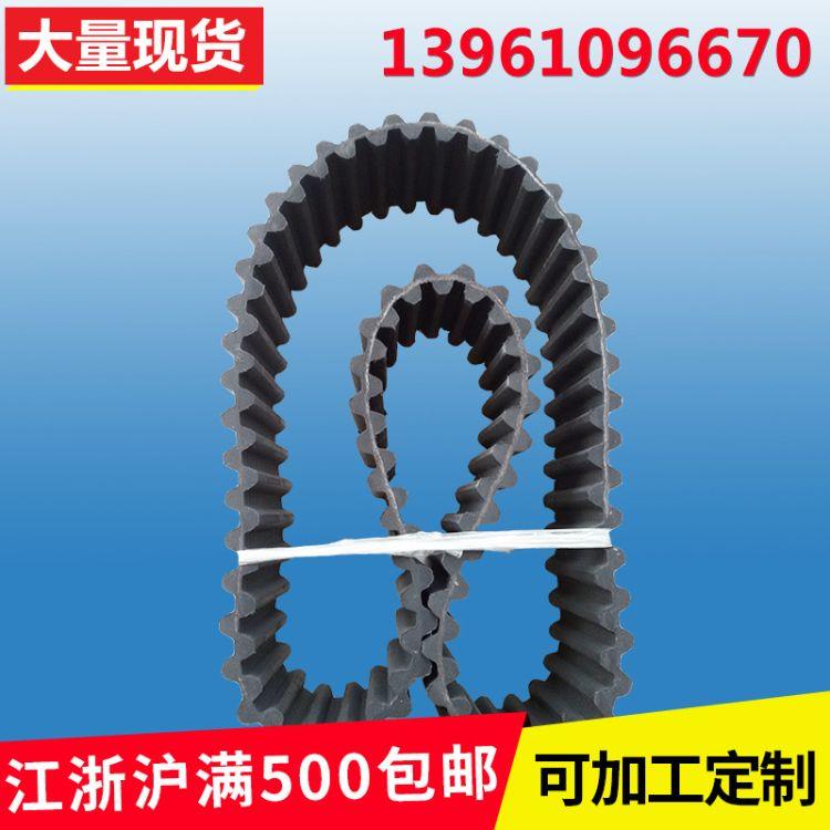 橡胶双面齿同步带 700XH双面齿同步带 包装机械工业皮带传动带