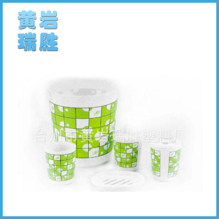 厂家供应 小型卫浴用品 可爱情侣卫浴用品 品质保障