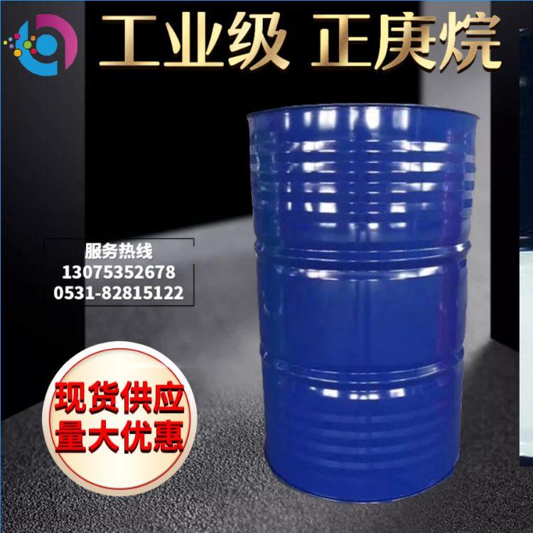 厂家直销 正庚烷 优质 工业级 正庚烷 国标现货 量大优惠