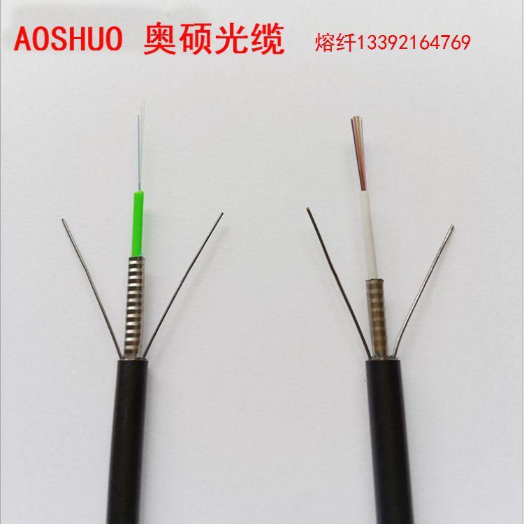 奥硕GYXTW8芯单模光缆8芯室外光缆光纤中心管式轻铠装光缆
