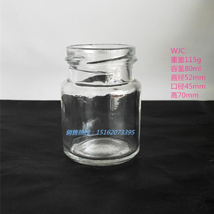 批发75ml燕窝瓶玻璃燕窝瓶生产厂家优质玻璃燕窝瓶蜂蜜瓶喜蜜瓶