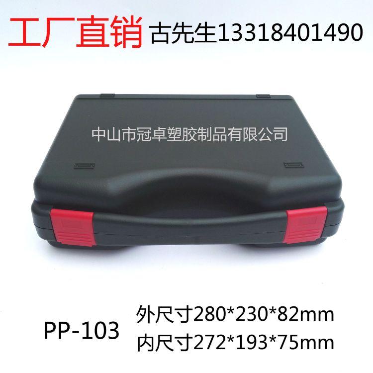 厂家定制汽车工具箱 电工塑料工具箱 手提五金工具包装盒