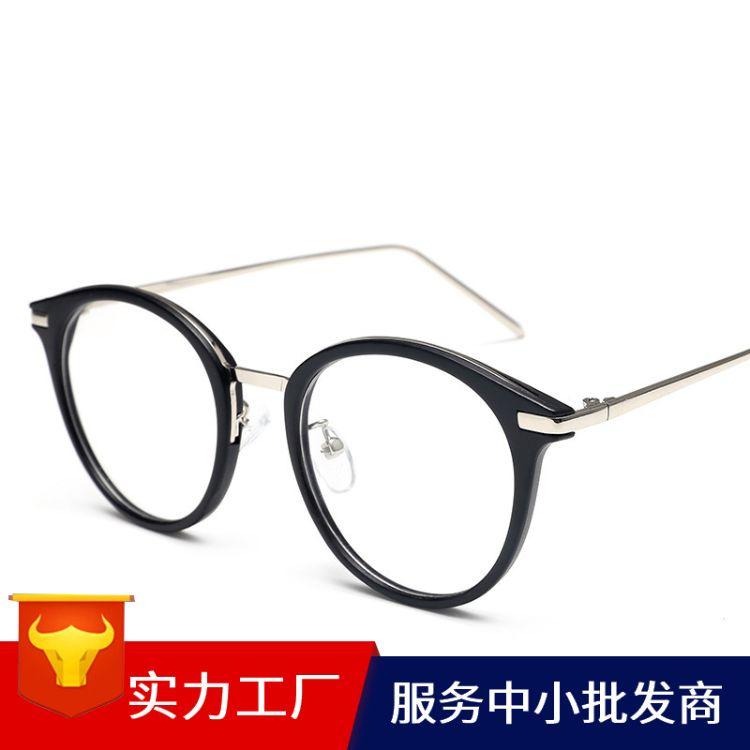2017新款复古圆形眼镜框架女韩版潮 文艺圆框眼睛框配近视镜架