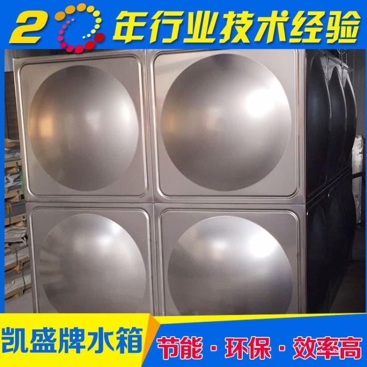 【凯盛水箱】厂家直销 不锈钢水箱 不锈钢保温水箱  现场安装