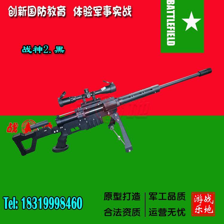 户外气炮枪自制加工生产气炮枪合法气炮枪拓展项目大全气炮设备