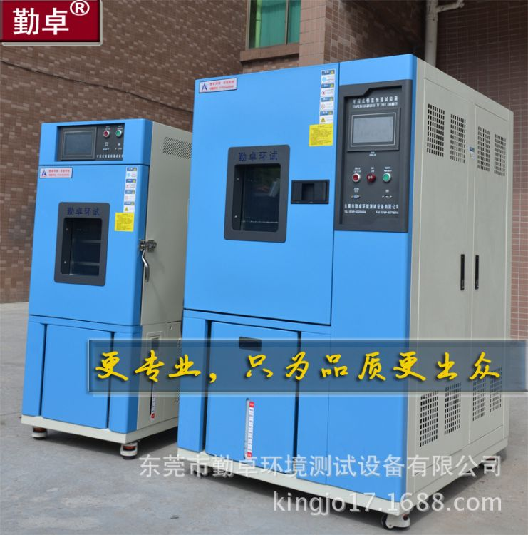CK型恒温恒湿试验箱2012年高低温试验箱最新报价