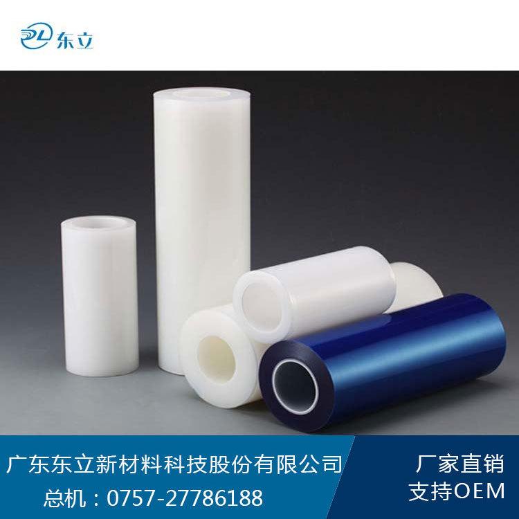 厂家直销 功能薄膜 电子产品防尘保护膜 耐高温贴膜