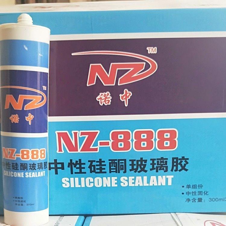 厂家直销 诺中昌旭中性硅酮玻璃胶 793耐候胶 快干防霉