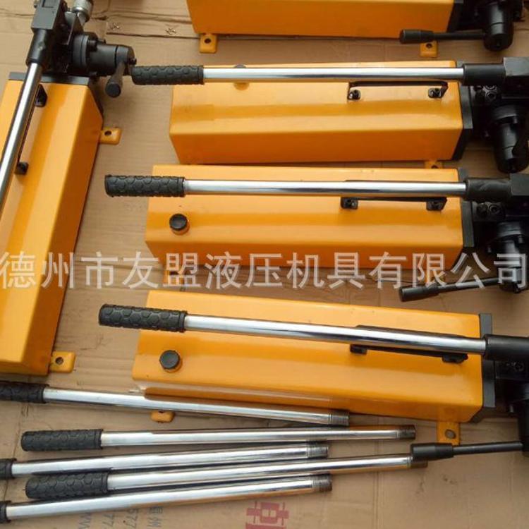 定制 SYB-2超高压手动液压泵 大流量增压泵 手提式便携液压泵