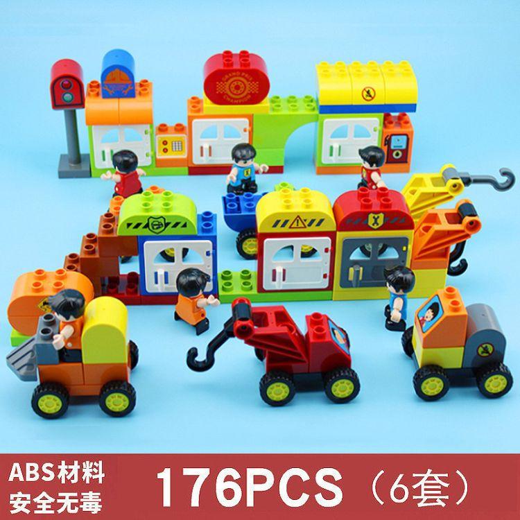 儿童玩具 3-7岁儿童积木玩具智力开发大颗粒积木启蒙早教塑料积木