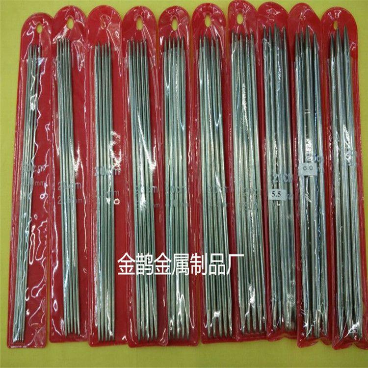 厂家直销20cm长 红带双尖不锈钢毛衣针(5支装)