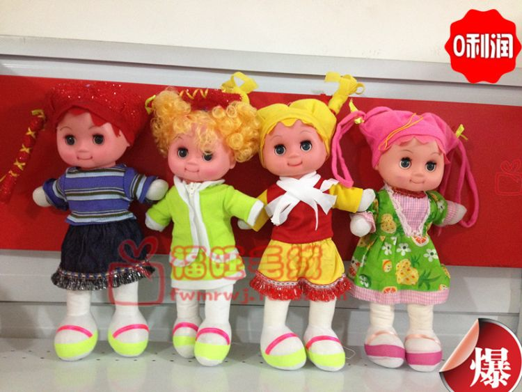 香娃 男孩女孩娃娃大量批发毛绒玩具布娃娃9.9元音乐娃娃