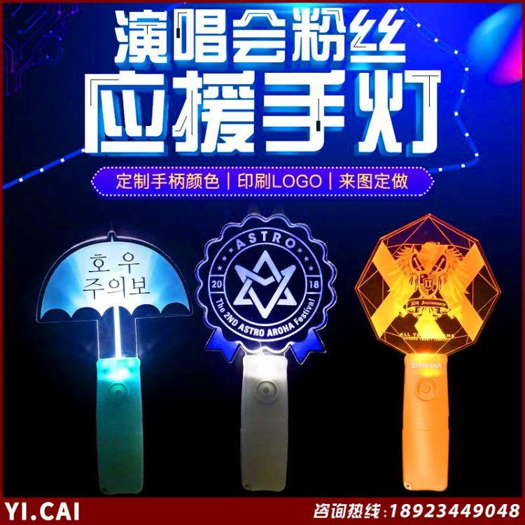 供应高品质亚克力发光棒LED亚克力发光棒定制亚克力发光棒批发