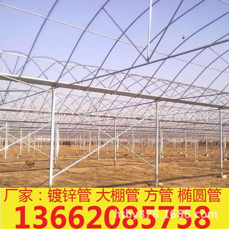 天津连栋大棚管厂 连栋温室大棚管生产 连体连栋大棚钢架加工