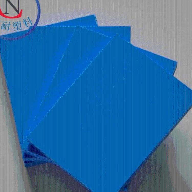 蓝色板材 PVC板材 聚氯乙烯板 聚氯乙烯板材