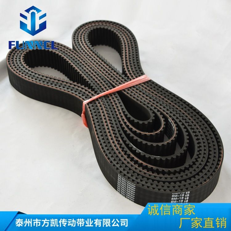 HTD-8M橡胶同步带圆弧齿同步带8M单面齿同步带S8M PU材质同步带