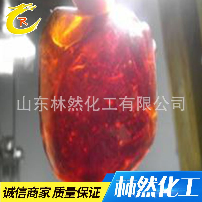 红松香 现货销售松香红松香 批发零售黄松香 质优价廉