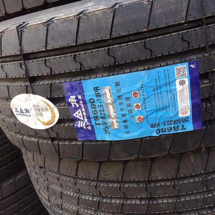 三角295/60R22.5-18PR公路专用舒适全钢轮胎 三角防爆轮胎
