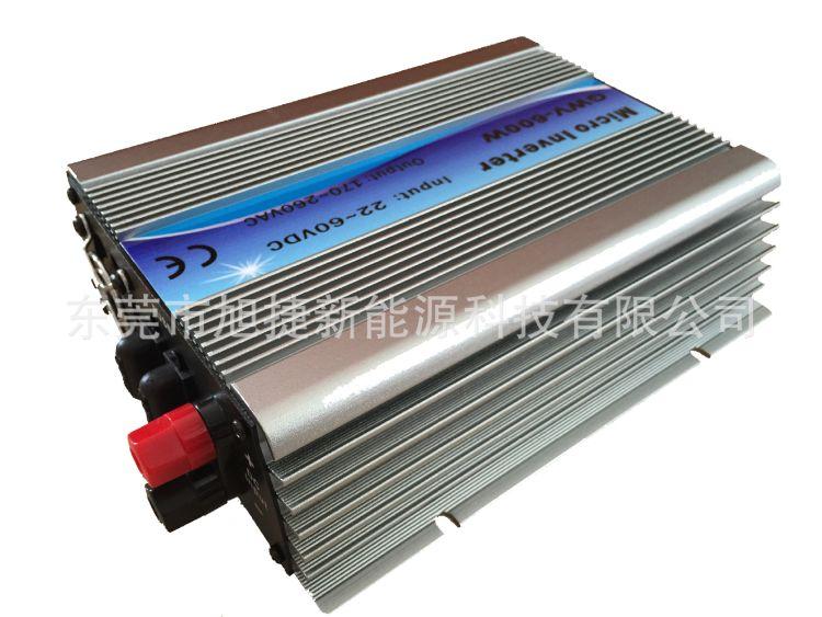 太阳能逆变器 并网逆变器 光伏逆变器 宽电压22-60VDC 500W600W