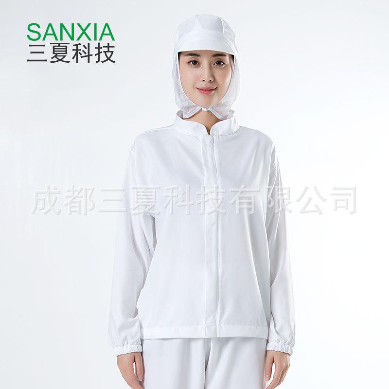 食品级工作服长袖分体服白色蓝色食品车间工作服吸汗透气耐高温消毒