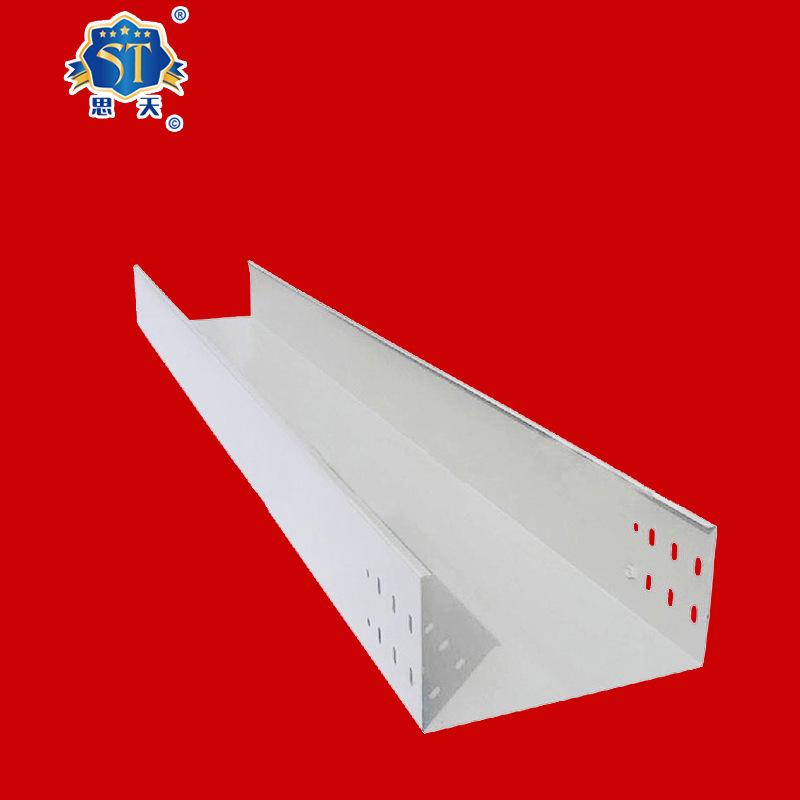 防火槽式电缆桥架槽式金属弱电防火桥架走线槽可定制电缆桥架