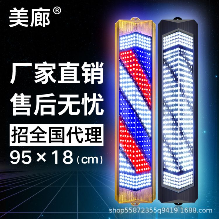美廊*90CM挂墙理发店转灯 三角复古美发户外LED转灯 发廊防水灯箱