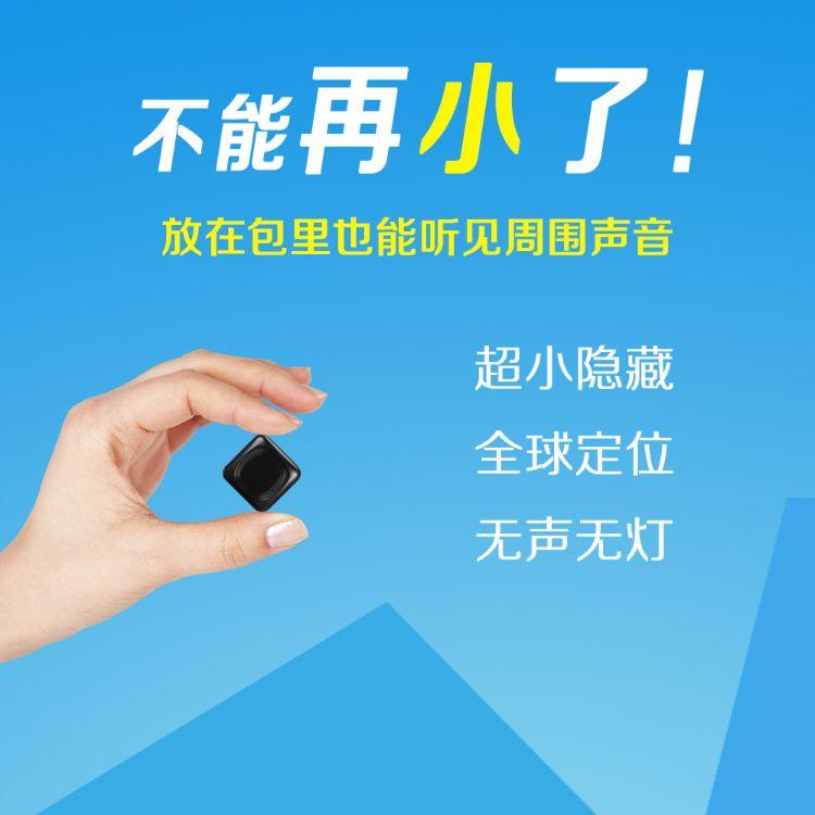 厂家直销小D 迷你个人跟踪器追踪器 小孩老人儿童微型GPS定位器