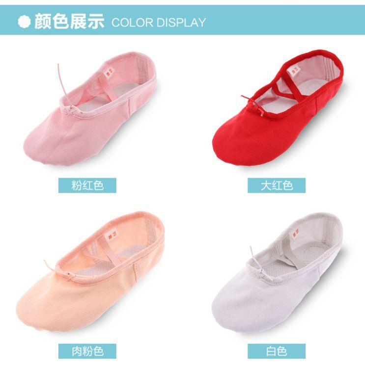 男女童芭蕾舞蹈鞋成人体操练功瑜伽猫爪跳舞鞋儿童软底舞蹈鞋批发