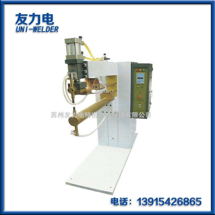 苏州机械厂家供应中频点焊机 80C 批量生产点焊机碰焊机