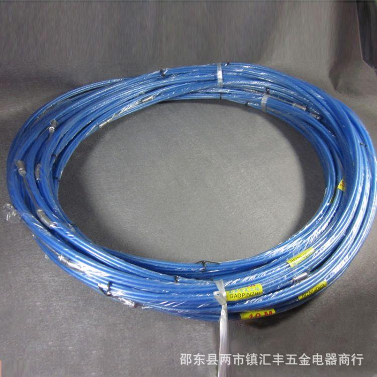 钢丝包胶穿线器带滚轮 电线网线穿管器电工安装布线用线槽引线器