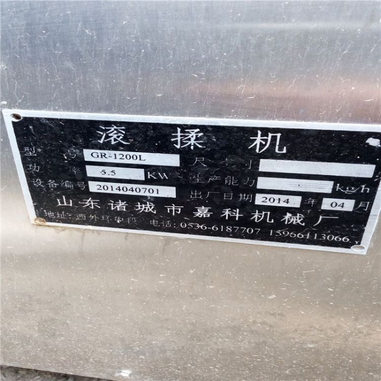 出售二手设备、饮料加工设备 肉制品加工设备灌肠机不锈钢灌肠机