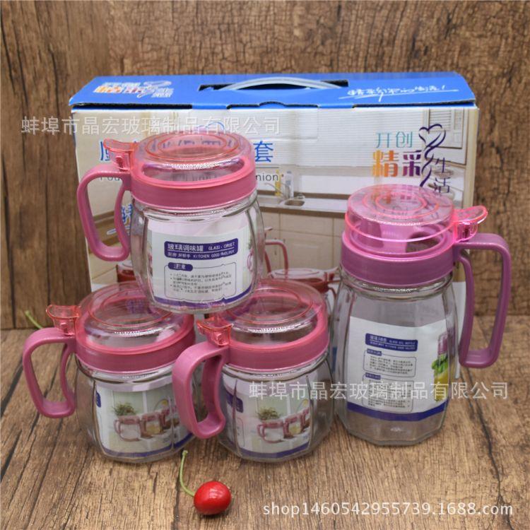 创意玻璃油壶四件套 南瓜油壶调味罐套装 厨宝防漏酱油瓶4件套