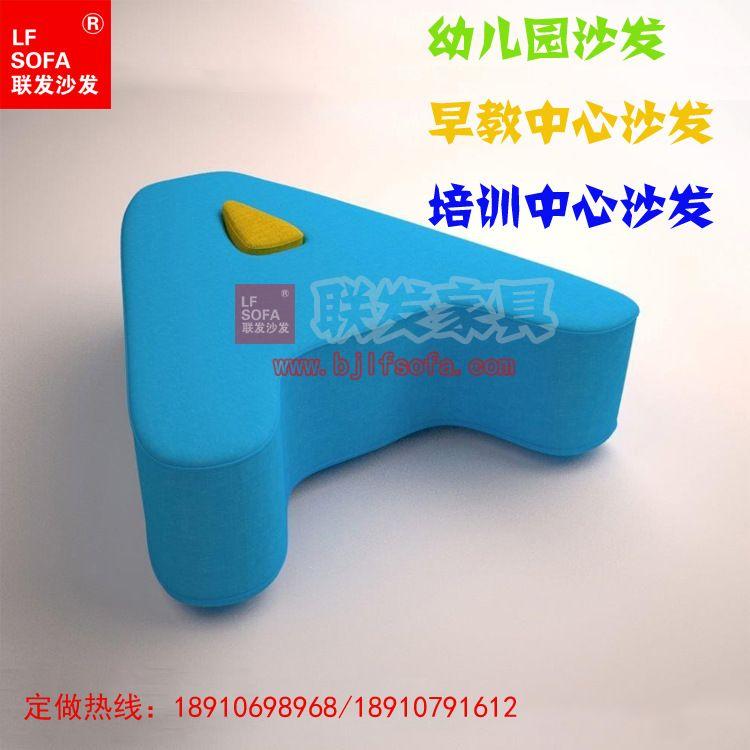幼儿园卡通沙发组合沙发单人沙发幼儿园儿童沙发幼儿园培训班沙发