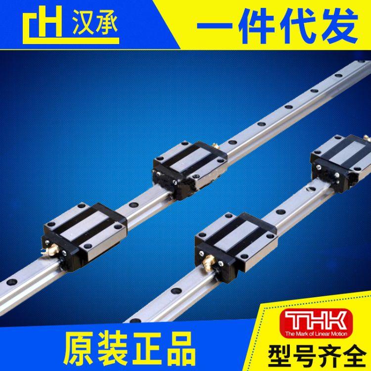供应日本进口THK直线滑轨导轨滑块HSR25A1SS 轴承钢机床滑动导轨