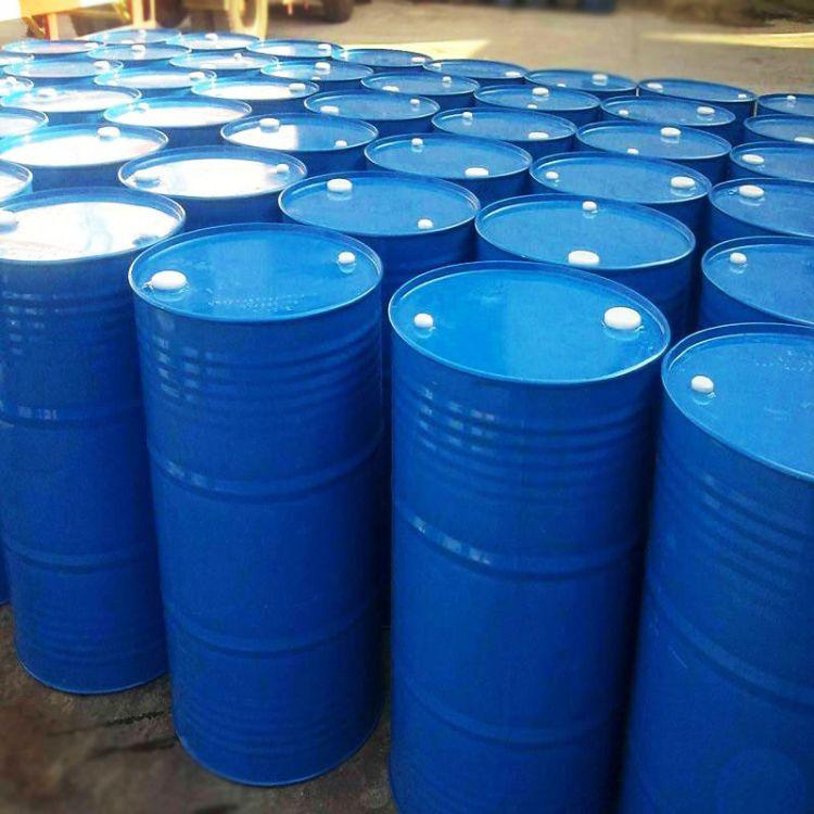 供应AEO-9表面活性剂 脂肪醇聚氧乙烯醚aeo9乳化剂