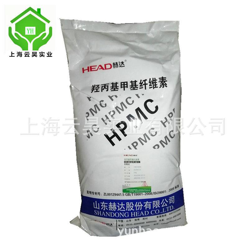 大量供应 低粘度纤维素 外墙内墙纤维素  建材用纤维素