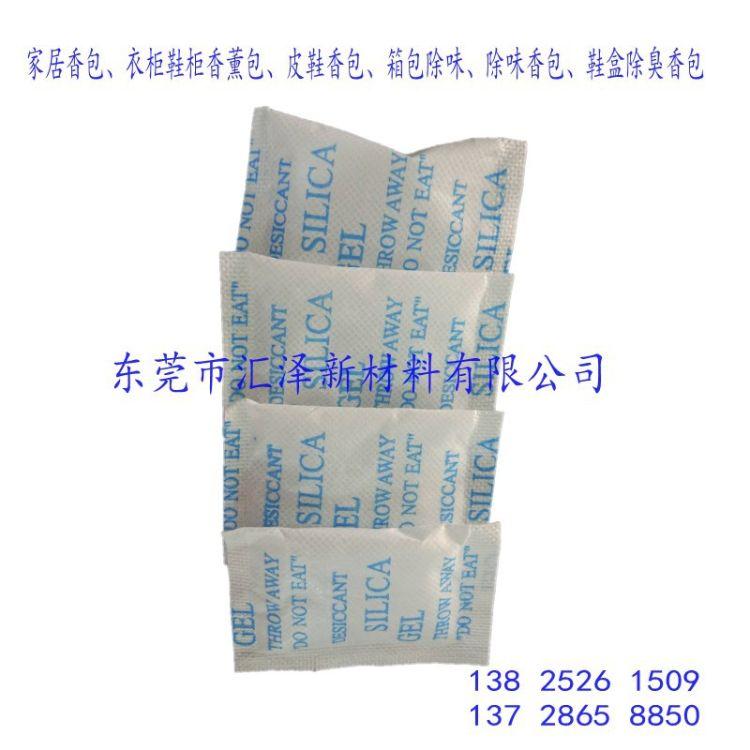 东莞供应柠檬香味包 干燥剂香包 皮革除臭香包厂家