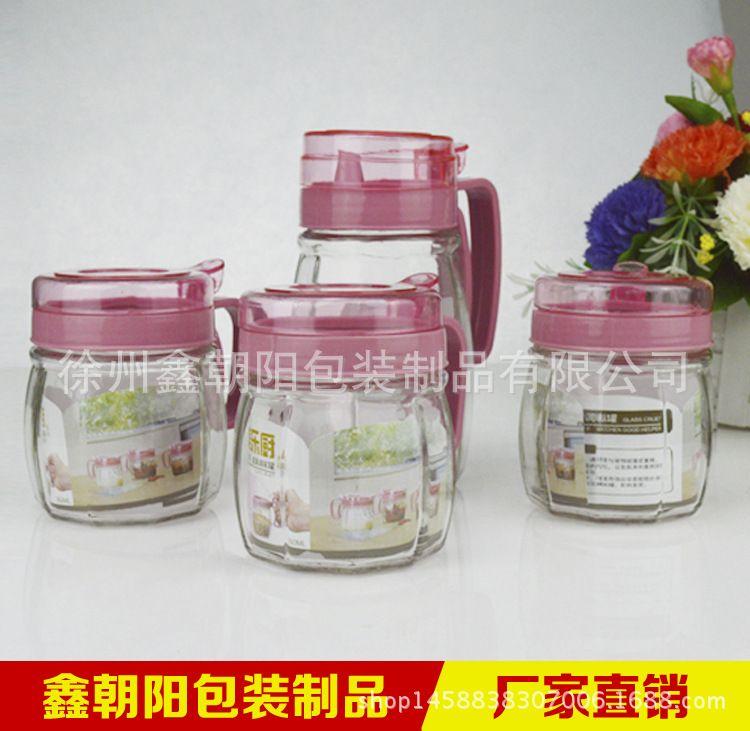 厂家直销防漏玻璃油壶酱油瓶时尚创意厨房礼品广告赠品