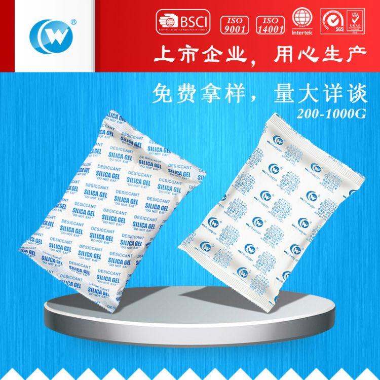 【春旺】大包硅胶干燥剂200 500 1000g克 透明颗粒防潮干燥剂大袋