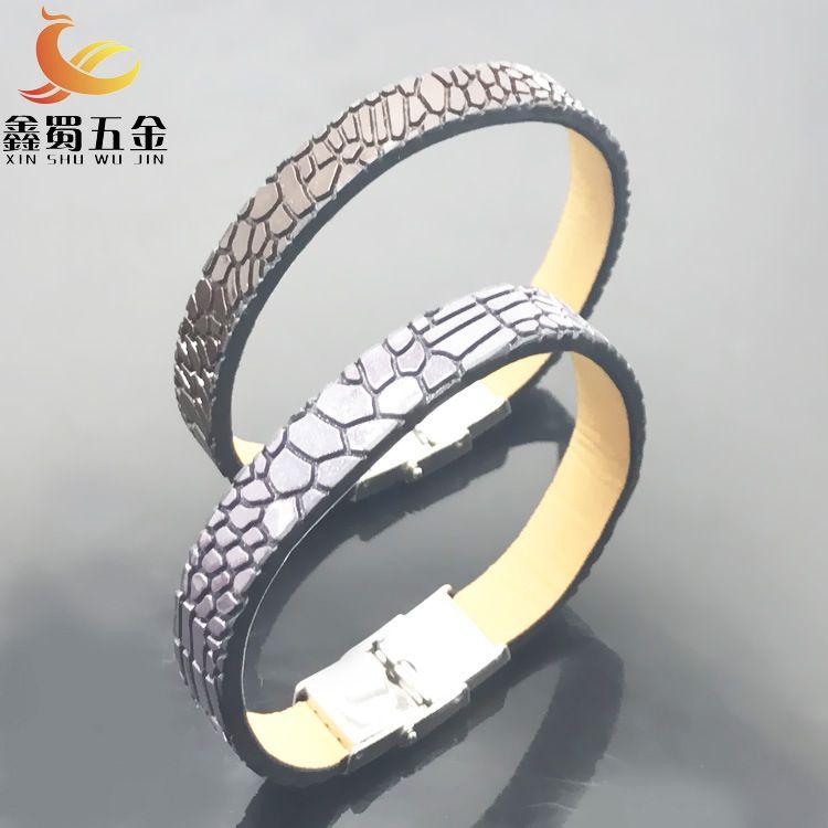 现货供应时尚不锈钢金属人造皮革手镯 男士女士个性手环