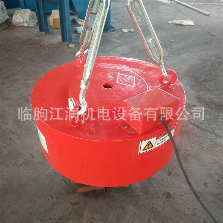 厂家专业定制悬挂式盘式电磁除铁机 强磁电磁除铁器 生产批发
