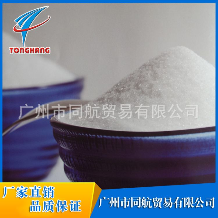 厂价直销 食品级甜味剂 无热量甜味剂 D-木糖价格食品添加剂