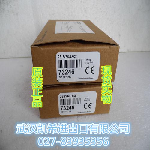 QS18VP6LLPQ8邦纳banner光电传感器原装正品现货