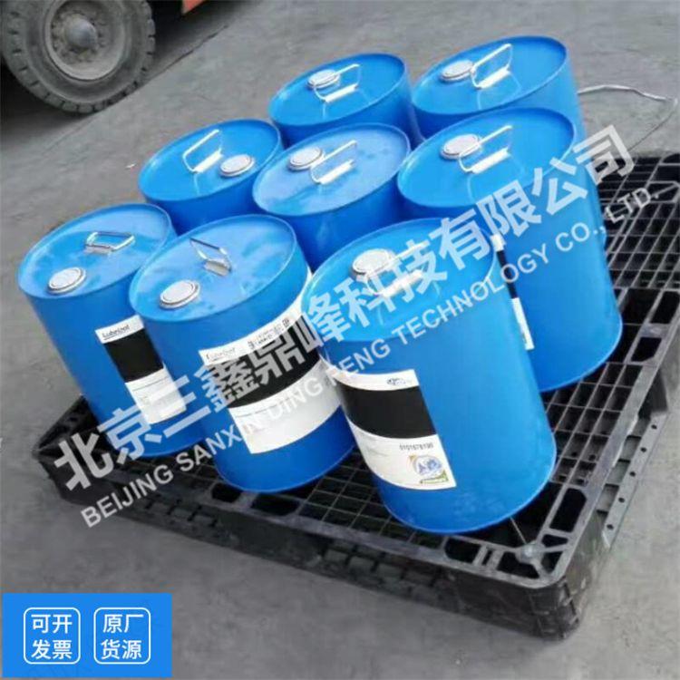 冰熊RL120H冷冻油120型号冷冻机油冰熊厂家直销原装油